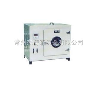 101A-6B大容量鼓风干燥箱