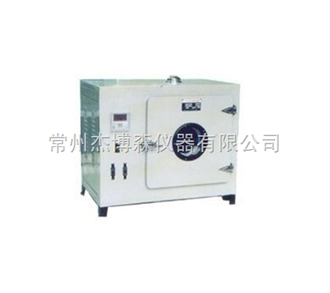 101A-7B电热鼓风干燥箱