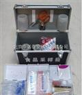 大型活动卫生保障食品安全快检箱DX-42型