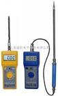 FD-G2廢紙水分測試儀,FD-G2廢紙水分測定儀