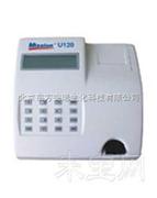 销售ACON艾康生物mission U120尿液分析仪