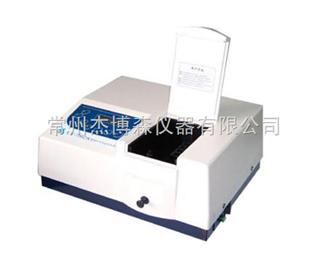 UV-7502PCS紫外可见分光光度计