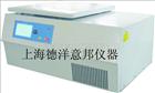 DTH-2050R台式高速大容量冷冻离心机