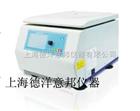 DH-1600RW微型台式高速冷冻离心机