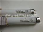 FL10D-EDL-56KFL10D-EDL-56K日本DNP燈管