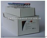 凝胶法内毒素检测试剂盒
