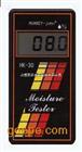 HK-30紙張水分測試儀,HK-30紙張水分測定儀