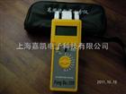 FD-G1紙張水分測試儀,FD-G1高周波水份測定儀