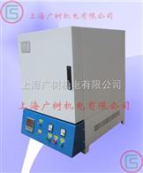 GST实验电炉 箱式实验电炉  智能实验电炉
