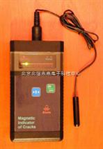 BXS16-EMIC-1M-MMT-3裂紋磁指示儀 裂紋磁場檢測儀 便攜式裂紋礠檢測儀
