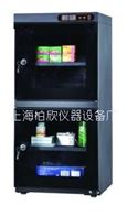 CMX120(A)CMX120(A)、電子防潮柜、防潮除濕箱