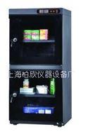 CMX120(A)CMX120(A)、电子防潮柜、防潮除湿箱