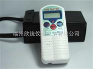 EB-15矿石专用负离子检测仪