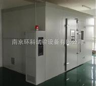 南京老化房 高温房-专业制造厂家