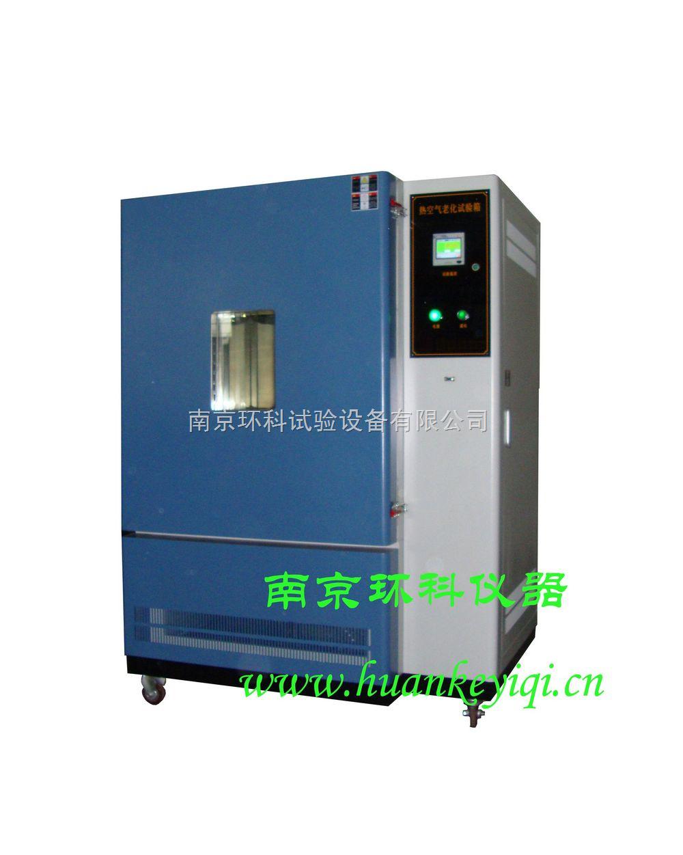 热空气老化试验箱-6up官网 试验设备