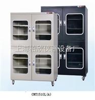 CMT1510(A)電子防潮柜、CMT1510(A)