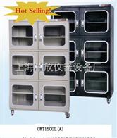 CMT1500L(A)電子防潮柜、電子除濕存儲柜、CMT1500L(A)