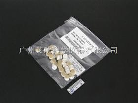 岛津GC样品瓶垫(221-41239-91)