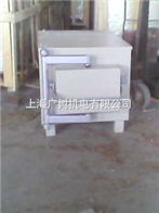 GS上海GS履带式烘箱 高温热风循环烘箱
