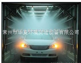 客车淋雨试验室