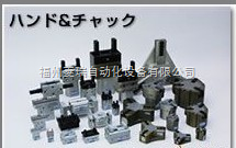 日本近藤KONSEI迷你平行气爪HMA-01AS