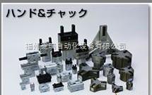 日本近藤KONSEI薄型长行程平行气爪HLC-16AS