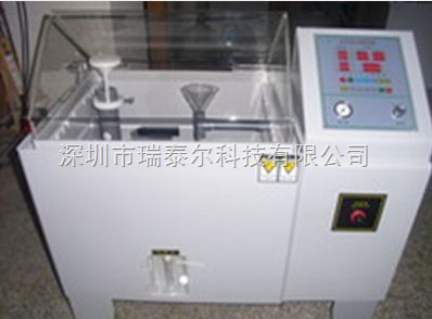 RTE-特价盐水实验箱 价格 报价 【推广】