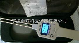 插杆式水份测定仪