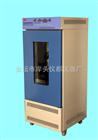 HWHS-150恒溫恒濕培養箱