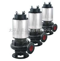50JYWQ18-30-3JYWQ18-30-3自动搅匀潜水排污泵