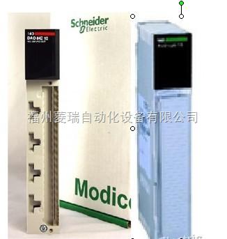 法国Schneider 施耐德 140PLC 140ACO02000