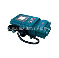 DL17-BGH-6防爆扩音对讲电话 防爆扩音对讲机 调度通信对讲机