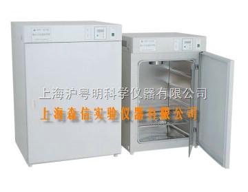 森信GRP-9080隔水恒温培养箱 400*400*500恒温培养箱 上海森信培养箱