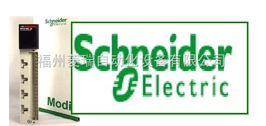 法国Schneider 施耐德 140PLC 140CRA21110