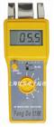 FD-G1瓦楞纸测水仪,名片纸湿度测试仪