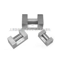 收货和仓库贮存测量锁型不锈钢砝码