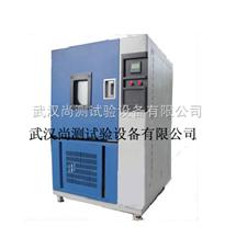 SC/GDW-100C重庆高低温试验箱