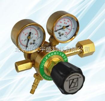 减压阀/压力调节器/双级表/单级表