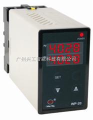 WP-202IC330-1515-W电流电压转换模块