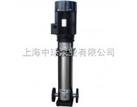 不鏽鋼多級泵|不鏽鋼離心泵|QDLF立式多級離心泵