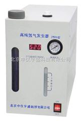 ZY-300/ZY-500氢气发生器