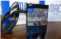 MAC,MAC气缸,MAC电磁阀,MAC传感器,MAC气管35A-ACA-DDAA-1BA-DC24V