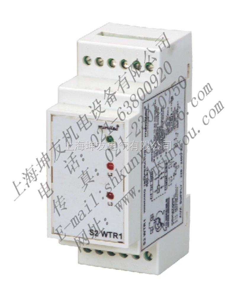 s2wtr1-ptc绕组保护继电器