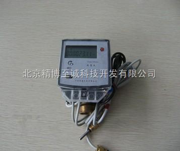 北京批发超声波热量表