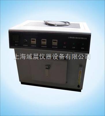 YC--UV紫外老化试验箱