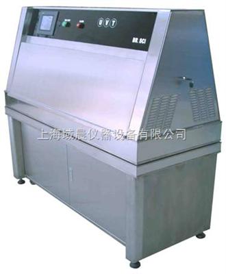 YC-UVT标准型-紫外光老化试验机
