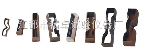 橡胶撕裂裁刀(裤型、直角、新月)