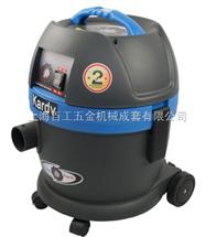 凯德威DL-1020吸尘器