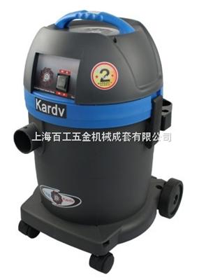 凯德威DL-1032吸尘器