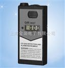 HY-1A氢气检测报警仪HY-1AHY-1A氢气检测报警仪HY-1A